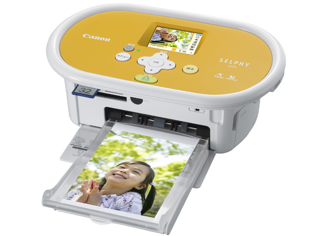 Canon's Printer-in-a-Bucket Selphy CP770 is One For The Kids