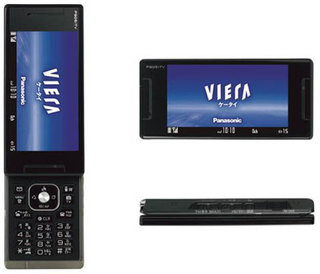 Panasonic Viera Phone Brings Quality TV Viewing to Your Handset