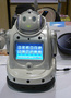 CES 2008: Comprehensive Robot Roundup