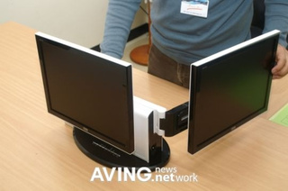 Awesome Configurable Dual-Monitor Setup Lets You Place Your Screens However You Want