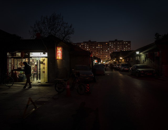 Hutong Vs. Highrise: A Photo Essay On China's Radical Urban Chrysalis