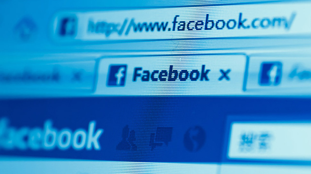Rumor: Facebook Could Launch a Flipboard-Like Reader This Month