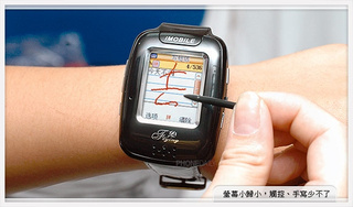 IMobile Flying C1000 Watch is Phone, Audio and Video Player, Chunky