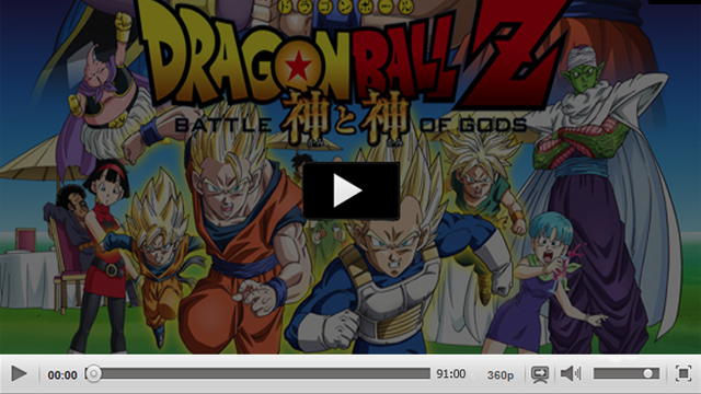 Watch Dragon Ball Z Battle of Gods Online & Download In HD