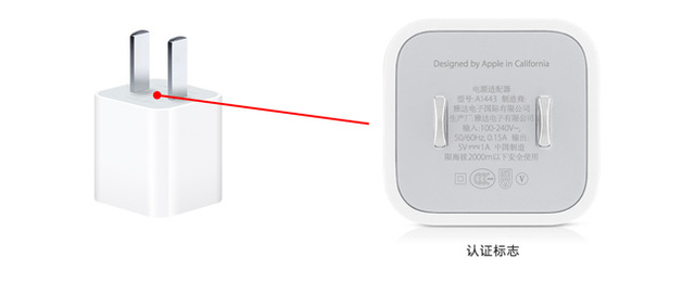 Apple Tells You How to Stop Getting Electrocuted by Faulty Chargers