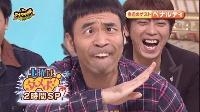 When Facial Expressions Get Strange in Japan