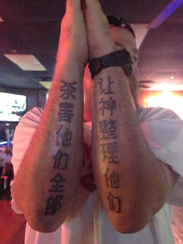 Why You Shouldn't Get Chinese Script Tattoos (If You Can't Read Them)