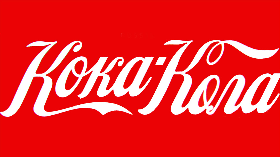 Can You Name the Brands Behind These 20 Translated Logos?