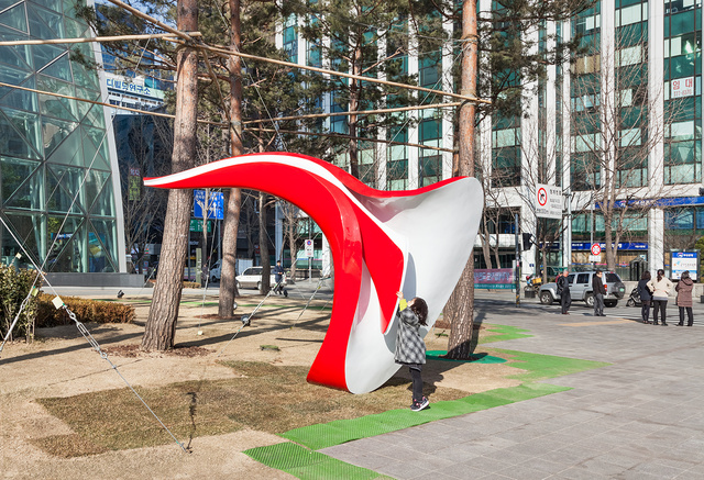 Seoul's Government Installed a Giant Ear to Collect Citizen Complaints