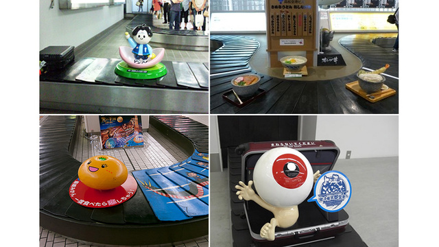 3D Ads Between Suitcases Make Japan's Luggage Carousels Far More Fun