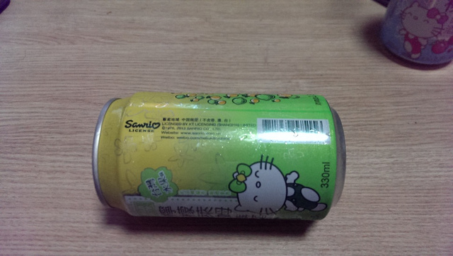 Introducing The Wonderfully Weird Hello Kitty Beer