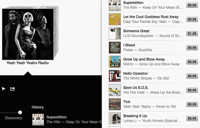 iTunes Radio Isn't For You. It's For Apple.