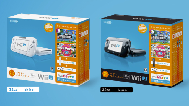 These Japanese Wii U Bundles Are a Good Deal