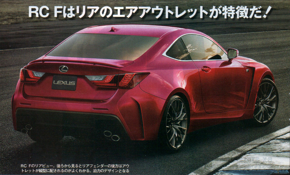lexus rc f coupe vs q60 infiniti q60 forum. Black Bedroom Furniture Sets. Home Design Ideas