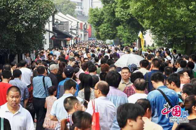 Let China Show You What Crowded Really Means
