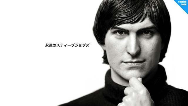 More Steve Jobs Action Figures Are On Their Way