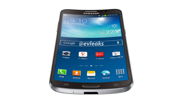 Is This Samsung's New Curved