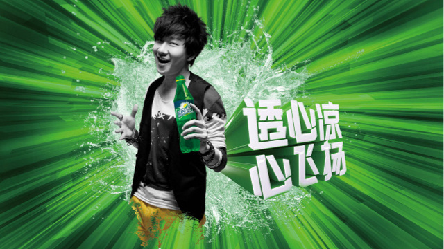 The Best Hangover Cure Is Sprite, Say Chinese Researchers