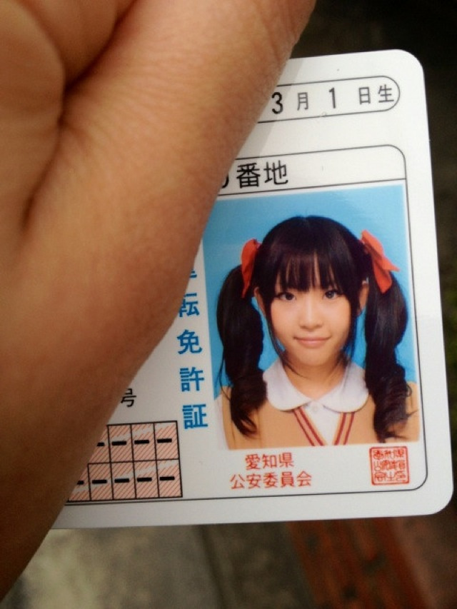 """Cosplay Driver's Licenses"" Exist in Japan"