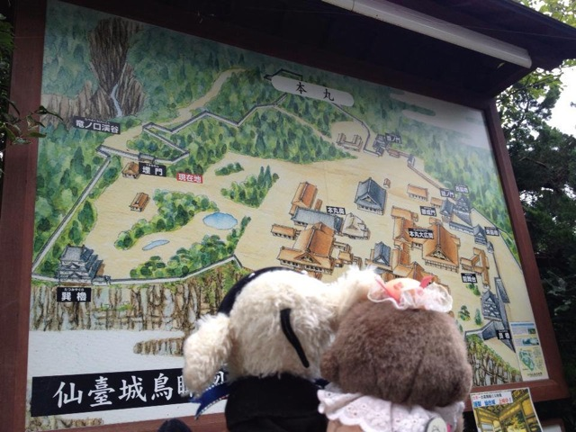 Japan's Travel Agency for Stuffed Animals Is So Heartwarming