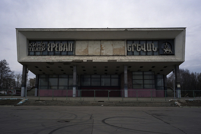 A Photographic Tour of Russia's Disappearing Soviet-Era Cinemas