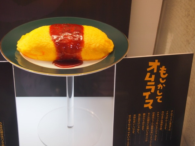 "You Aren't Looking at Ramen. This Is ""Ramen Cake."""