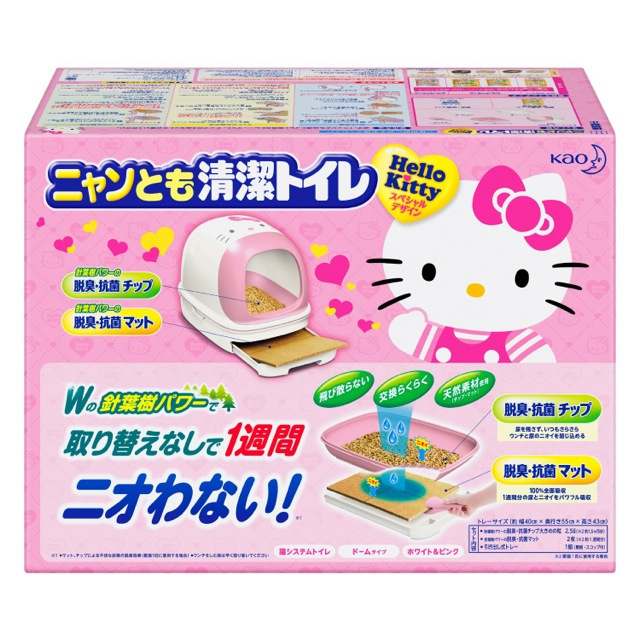 A Hello Kitty Toilet Just for Cats