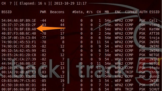 Wowway cable. wpa key finder android. Set up a cpu gpu password wpa
