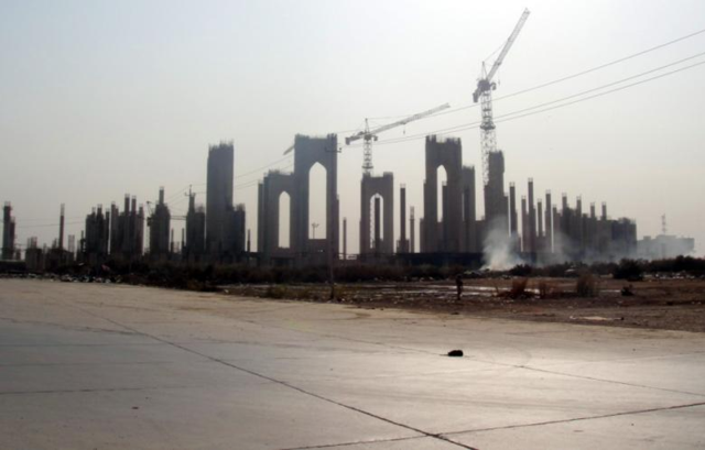 $1 Billion Iraqi Parliament Will Rise Over Saddam's Half-Built Mosque