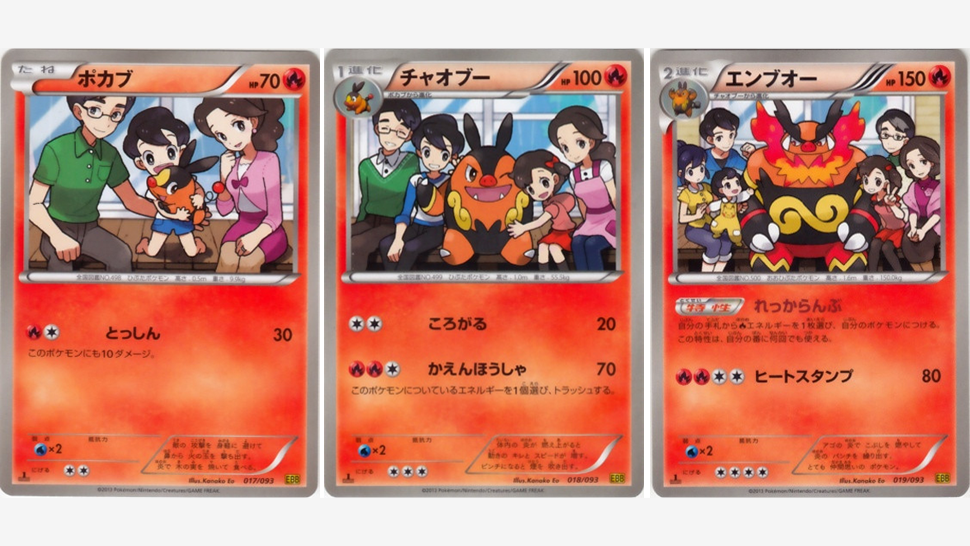 Japanese Cards to Make These Pokemon Cards Might Make