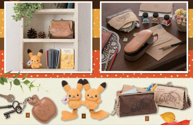 Perhaps The Cutest Pokémon Goods I've Ever Seen