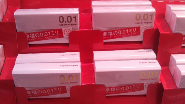 The World's Thinnest Condoms Are The Pinnacle Of Japanese Engineering