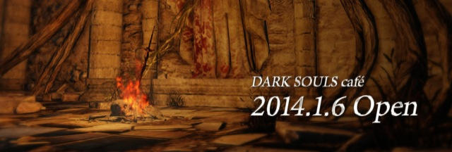A Dark Souls Cafe Is Coming to Japan. Yes, an Actual Cafe.