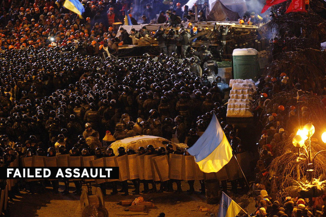 Ukrainian Police Retreat After Nighttime Raid Against Kiev Protestors