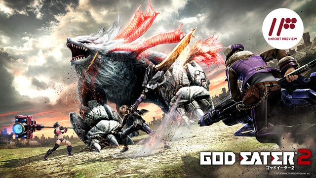 <em>God Eater 2</em> is a Fun Hunting Game, if That's What You're Looking For