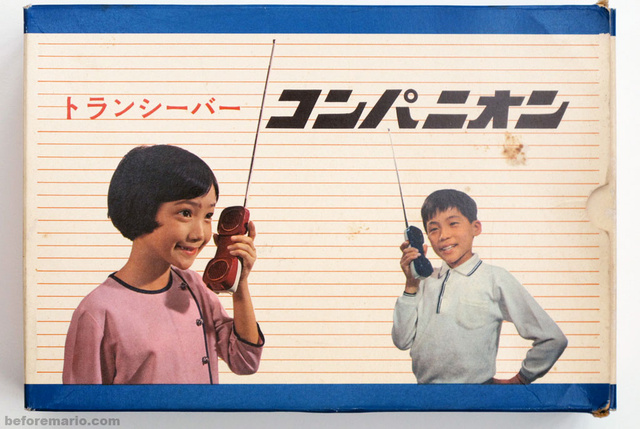 Nintendo's First Electronic Toy Was Very, Very Cool
