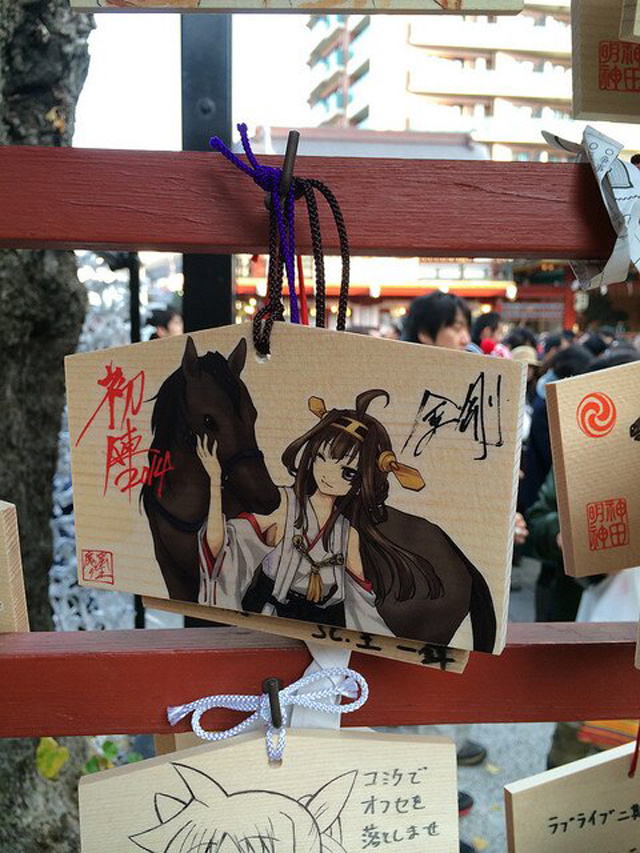 It Just Wouldn't Be New Year's Without Anime Girls on Wooden Plaques
