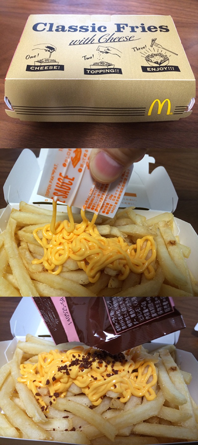 In Japan, McDonald's Merely released Disgusting-Looking Cheese Fries