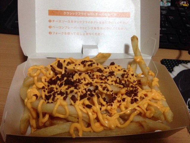 In Japan, McDonald's Simply released Disgusting-Looking Cheese Fries