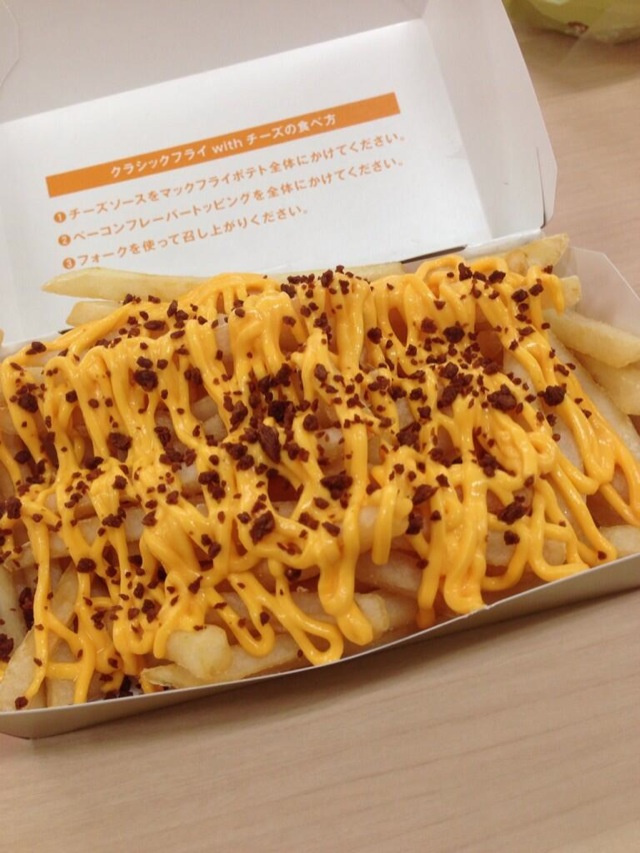 In Japan, McDonald's Simply Introduced Disgusting-Looking Cheese Fries