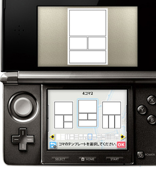 New 3DS App Will Make a Manga Artist Out of You