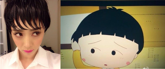 Chinese Fans React to Japanese Anime Character's New Haircut