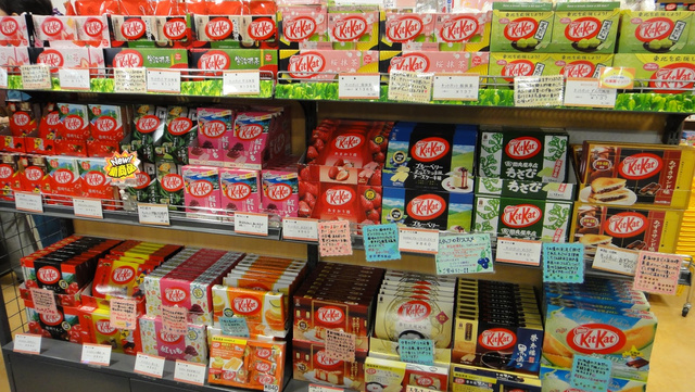 The World's First Kit Kat Store Is Opening in Tokyo