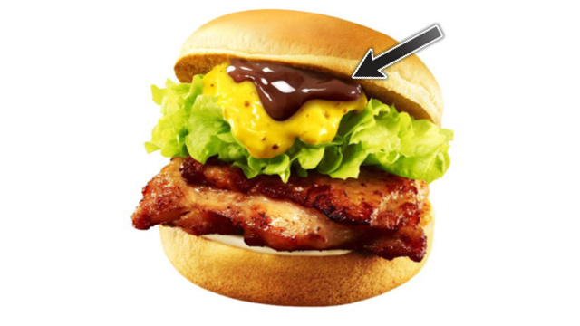 Burgers with Chocolate Sauce Coming to Japan