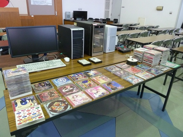 Peculiar Things Seized by Japanese Police