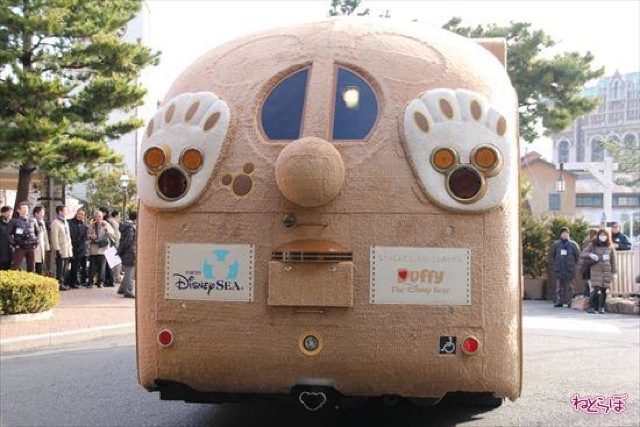 Forgive Me If I Want to Snuggle This Disney Bus