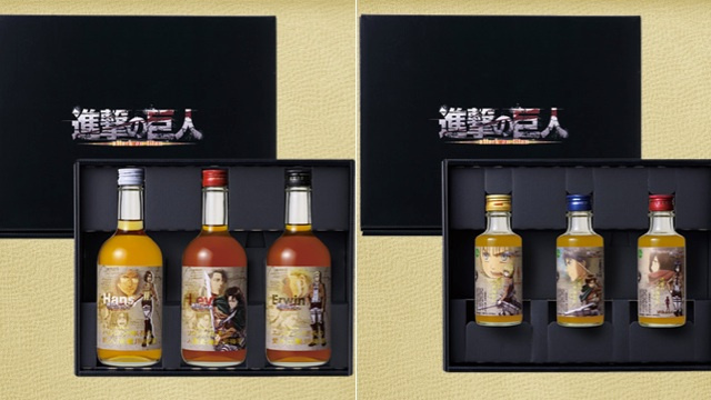Attack on Titan Booze Will Get You Drunk