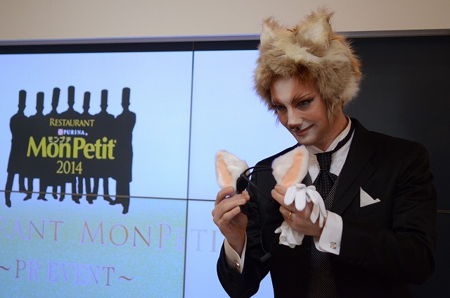 There's a Cat Food Restaurant in Japan. It's for Humans.