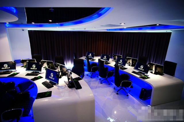 Most Expensive Internet Cafe