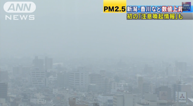 China's Pollution Is Making Japanese Air All Crappy
